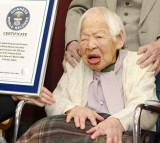 oldest woman, Okawa, record