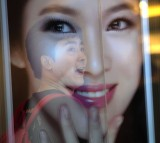 skin, skincare, cosmetics