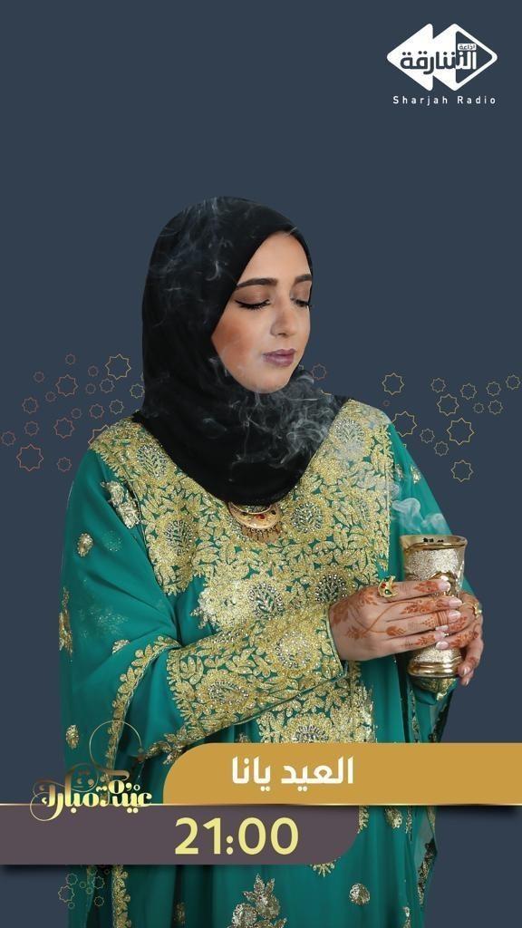 Amani Alshehhi