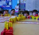 blocks, children