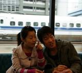 Couple, Japanese,