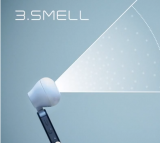 Smell, Gadget, Scentee