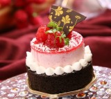France Confectionery Raspberry Cake Fruit Suites